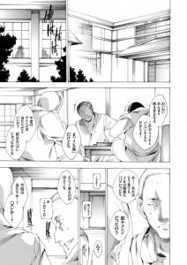 【エロ漫画】デリヘルの風俗嬢と勘違いされたJKがおやじ達にレイプww女教師も一緒に陵辱、中出しセックスされるwww