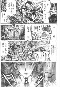 【エロ漫画】巨乳なシスターが悪霊に責められまくってチンポの餌食になってしまうww【世棄犬 エロ同人誌】