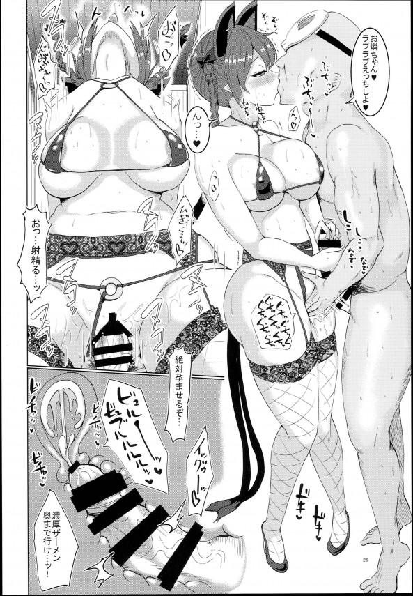 【エロ同人 東方】西行寺幽々子がド変態妖径フェラやオイルと汗だくのイチャラブセックスで気絶ww【ちんちん亭 エロ漫画】 (27)