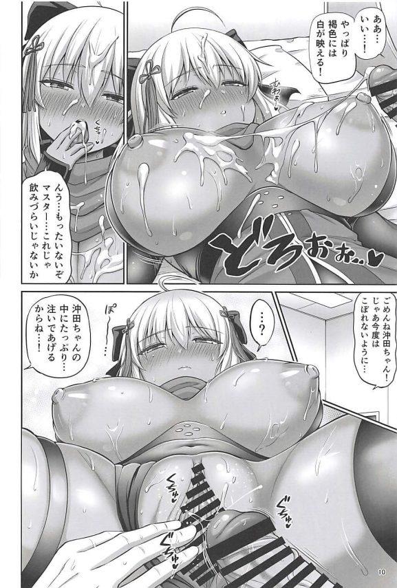 【FGO エロ同人】わからないことがいっぱいな魔神・沖田総司に「チクワ」って言ってちんぽしゃぶらせようとしたら噛まれて悶絶wwwwwwwww (9)