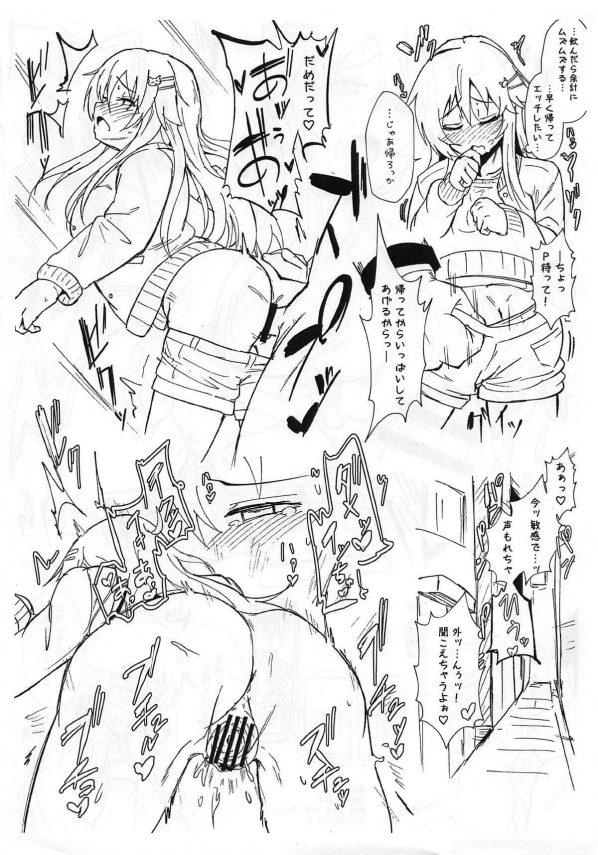 【デレマス エロ同人】プロデューサーが小早川紗枝、姫川友紀の二人と3Pセックスしているところをみてしまった輿水幸子は不潔だ…と思いながらもおまんこ触る手が止まらずびしょびしょ!そんな輿水幸子の気配に気付いた小早川紗枝は「4人で気持ちようなりひょか♥」と幸子を加えて4Pセックスし始めるwww (31)