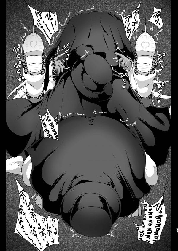 【ふたりはプリキュア エロ同人】脱子宮したままフェラチオしてザーメンぶっかけられてキュアホワイトが爆乳黒ギャルになっちゃったww肉体改造されて両乳首ニプルファックされながら中出しされてボテ腹に!!口から乳首からおまんこから産声が・・・w (21)
