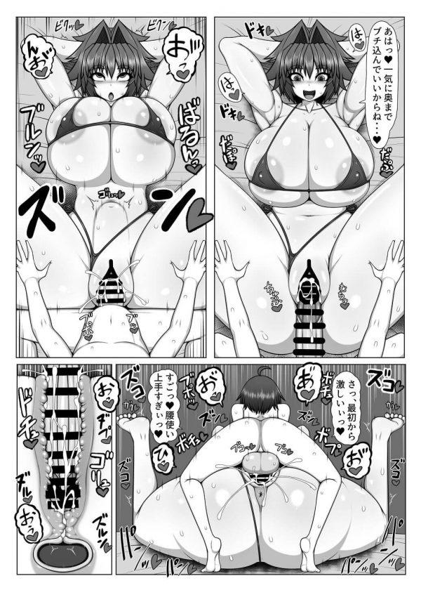 【エロ同人】二人のムチムチ爆乳お姉さんが巨根のかわいい美少年のお世話しちゃうよ♪爆乳おっぱいでパイズリさせて大量ザーメン顔射させたり、マイクロビキニ着衣でずらしハメ中出しセックス☆ (21)