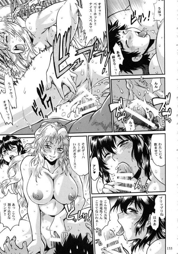 【エロ同人】日米女子プロレスラーが暴走ちんぽを教育するために4Pセックスでお仕置きしちゃう☆ワールドチャンピオンの締まったエロボディを目の前に理性が吹っ飛んじゃうwwwww (154)
