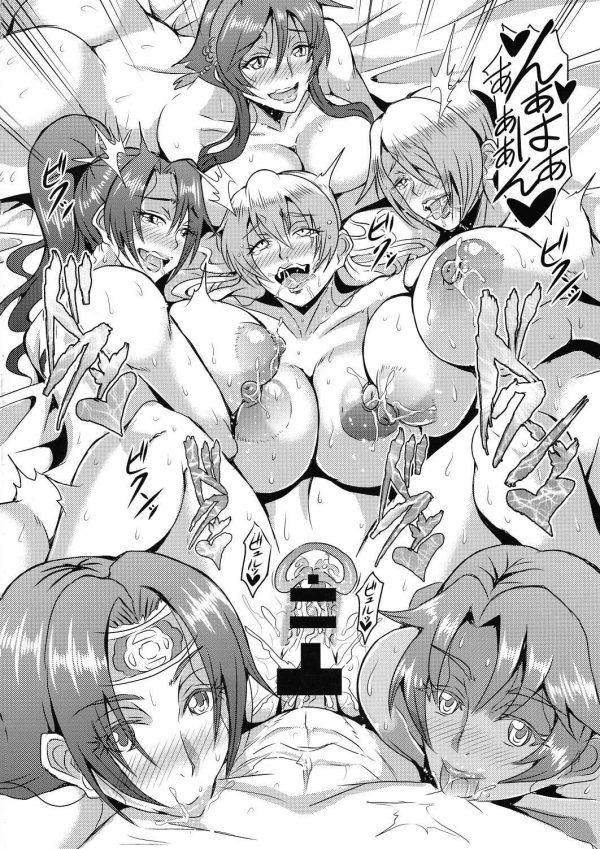 【ソウルキャリバー エロ同人】爆乳エロボディのソフィーティアとアイヴィーとタキ達とハーレム乱交セックスするゲラルトwwww快楽に身をまかせる異世界の女を抱きまくって中出ししまくる☆ (20)