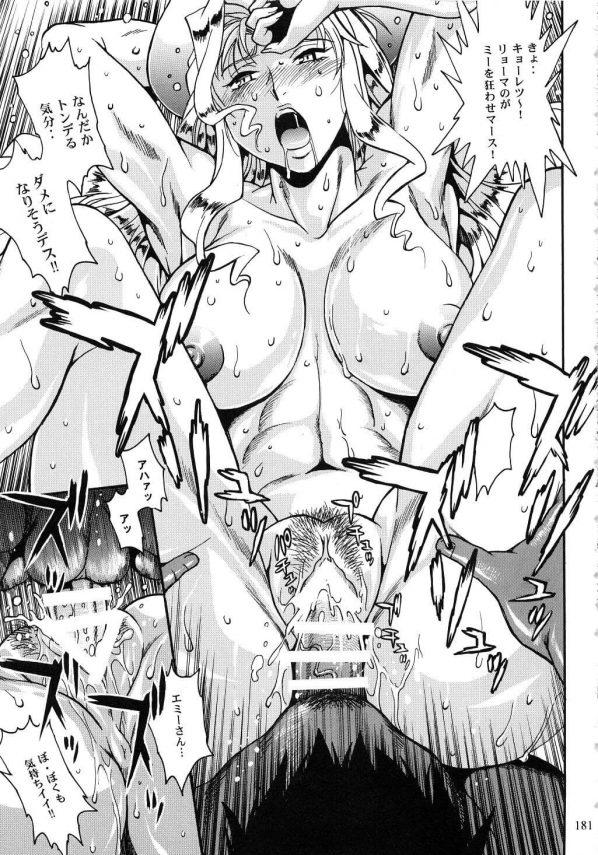 【エロ同人】日米女子プロレスラーが暴走ちんぽを教育するために4Pセックスでお仕置きしちゃう☆ワールドチャンピオンの締まったエロボディを目の前に理性が吹っ飛んじゃうwwwww (180)