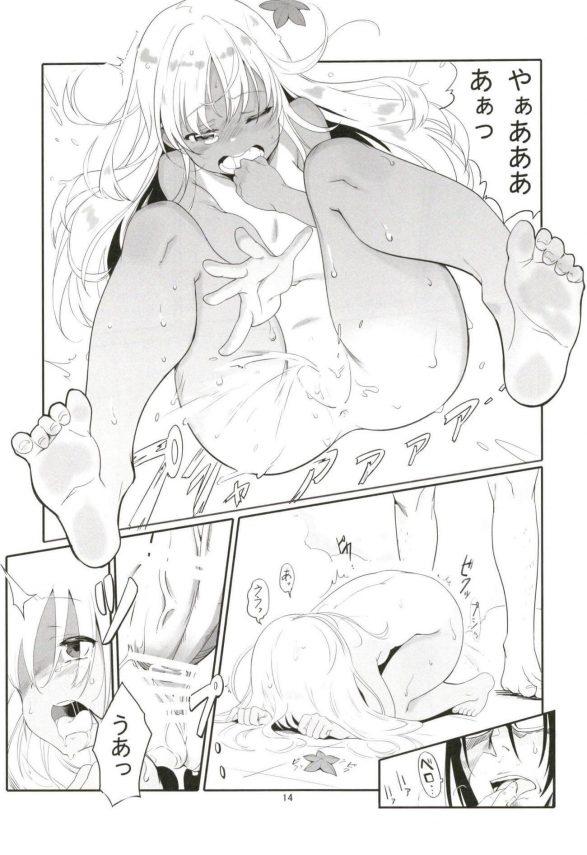 【艦これ エロ同人】ろーちゃんがダメ提督とお風呂でセックスしてる~wwwシックスナインで口内射精されたり手マンでイかされたパイパン幼女まんこにチンコぶち込まれて中出しされてお風呂の中でアナルセックスも♡ (13)