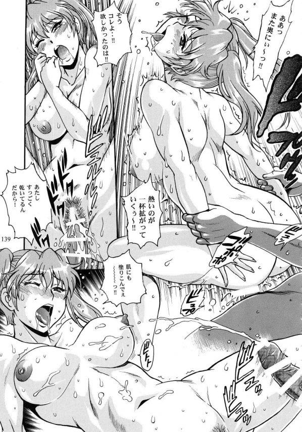 【エロ同人】日米女子プロレスラーが暴走ちんぽを教育するために4Pセックスでお仕置きしちゃう☆ワールドチャンピオンの締まったエロボディを目の前に理性が吹っ飛んじゃうwwwww (138)