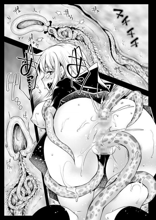 【エロ同人】巨乳女子校生の千絵が触手と戯れるアブノーマルストーリー☆友達の理絵の前で触手におっぱいやおまんこ弄られ、おまんこくぱぁして触手とセックスしてるよwwwww (36)