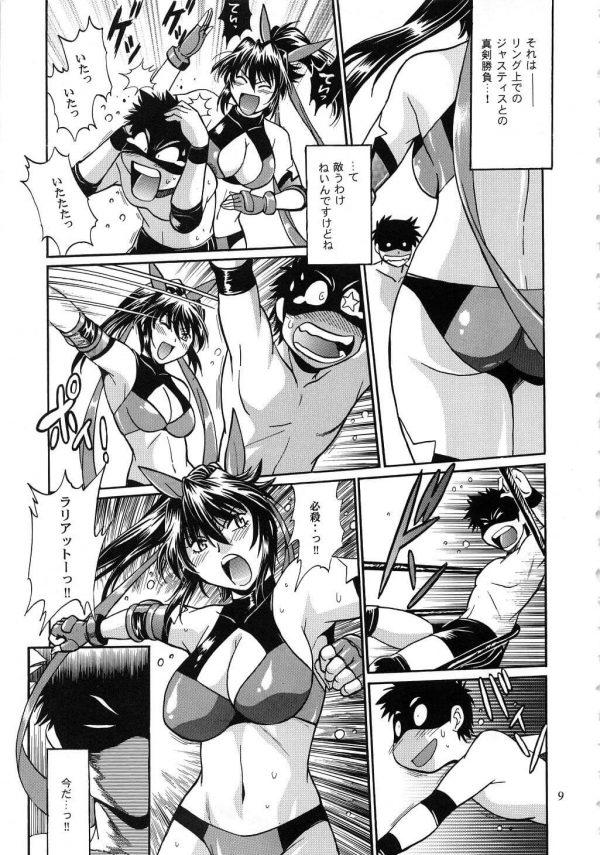 【エロ同人】日米女子プロレスラーが暴走ちんぽを教育するために4Pセックスでお仕置きしちゃう☆ワールドチャンピオンの締まったエロボディを目の前に理性が吹っ飛んじゃうwwwww (8)
