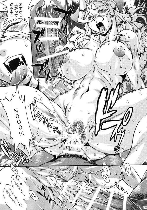 【エロ同人】日米女子プロレスラーが暴走ちんぽを教育するために4Pセックスでお仕置きしちゃう☆ワールドチャンピオンの締まったエロボディを目の前に理性が吹っ飛んじゃうwwwww (178)