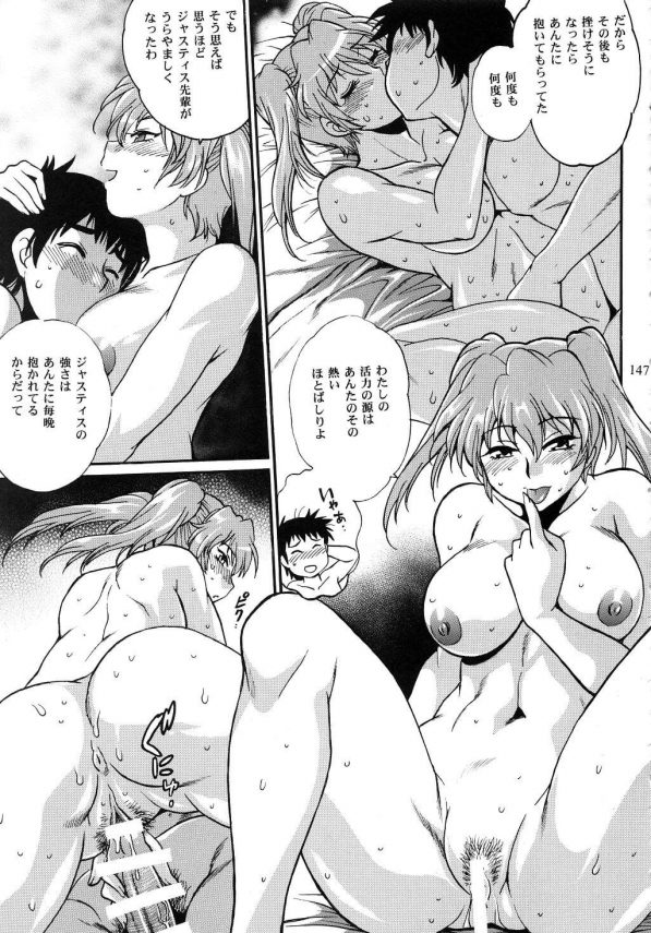 【エロ同人】日米女子プロレスラーが暴走ちんぽを教育するために4Pセックスでお仕置きしちゃう☆ワールドチャンピオンの締まったエロボディを目の前に理性が吹っ飛んじゃうwwwww (146)