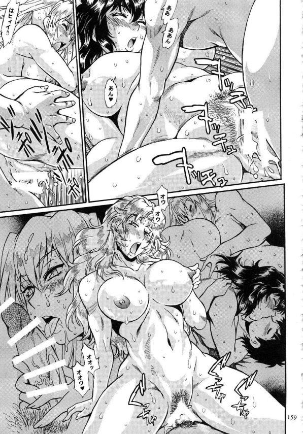 【エロ同人】日米女子プロレスラーが暴走ちんぽを教育するために4Pセックスでお仕置きしちゃう☆ワールドチャンピオンの締まったエロボディを目の前に理性が吹っ飛んじゃうwwwww (158)