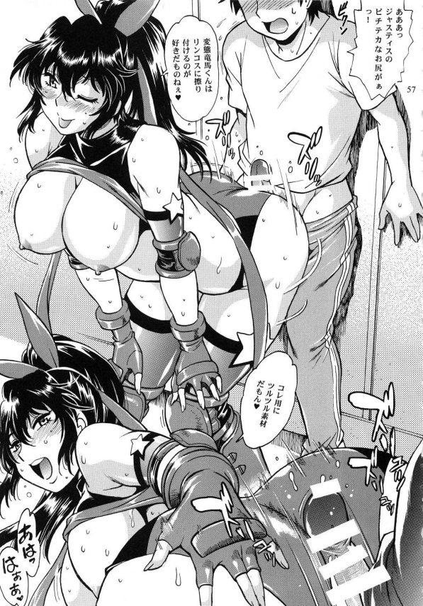 【エロ同人】日米女子プロレスラーが暴走ちんぽを教育するために4Pセックスでお仕置きしちゃう☆ワールドチャンピオンの締まったエロボディを目の前に理性が吹っ飛んじゃうwwwww (56)
