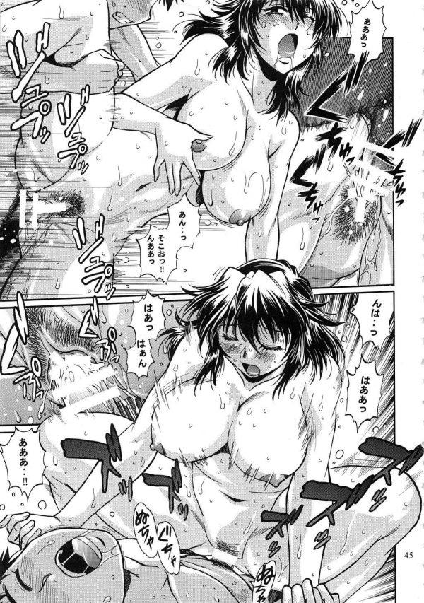 【エロ同人】日米女子プロレスラーが暴走ちんぽを教育するために4Pセックスでお仕置きしちゃう☆ワールドチャンピオンの締まったエロボディを目の前に理性が吹っ飛んじゃうwwwww (44)