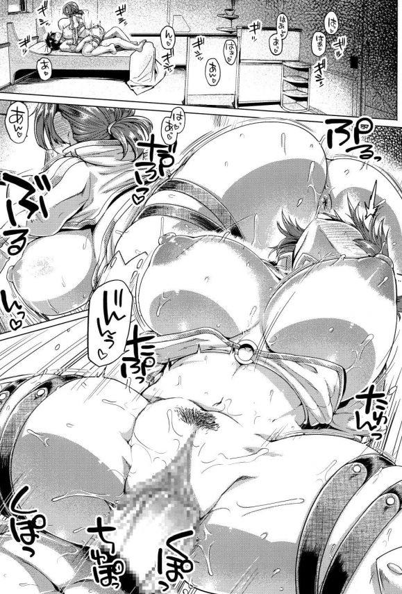 【FGO エロ同人】爆乳なブーディカさんがマスターとセックスしまくってるよww水着姿披露したらめちゃくちゃ興奮されてガチガチに勃起してるちんぽをバックで一気に根本までぶち込まれてガン突きピストンで中出しフィニッシュ!! (4)