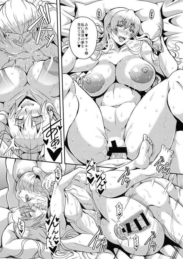 【ソウルキャリバー エロ同人】爆乳エロボディのソフィーティアとアイヴィーとタキ達とハーレム乱交セックスするゲラルトwwww快楽に身をまかせる異世界の女を抱きまくって中出ししまくる☆ (17)