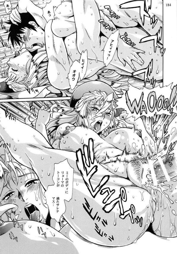 【エロ同人】日米女子プロレスラーが暴走ちんぽを教育するために4Pセックスでお仕置きしちゃう☆ワールドチャンピオンの締まったエロボディを目の前に理性が吹っ飛んじゃうwwwww (183)