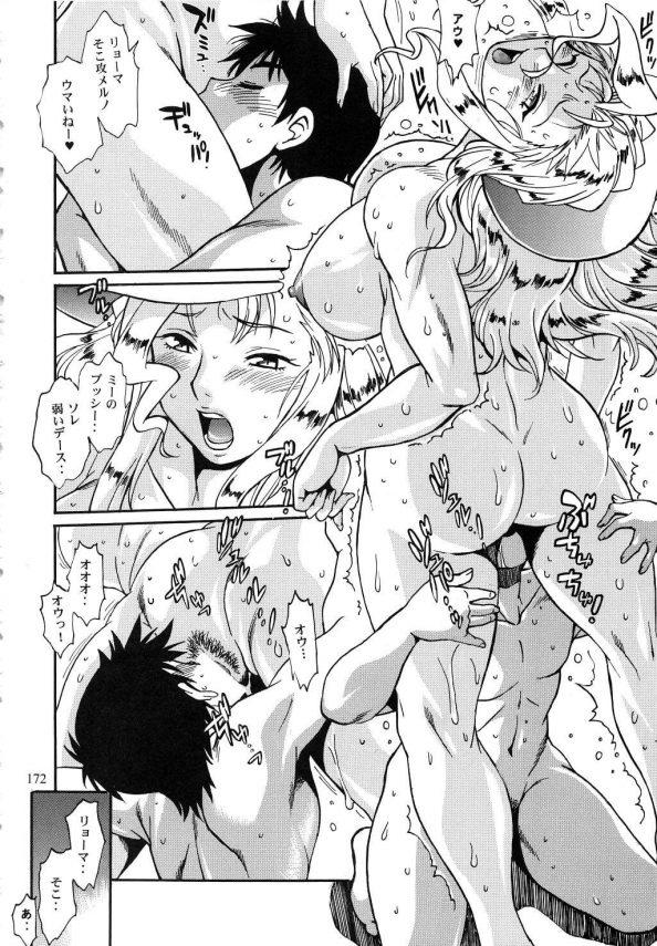 【エロ同人】日米女子プロレスラーが暴走ちんぽを教育するために4Pセックスでお仕置きしちゃう☆ワールドチャンピオンの締まったエロボディを目の前に理性が吹っ飛んじゃうwwwww (171)