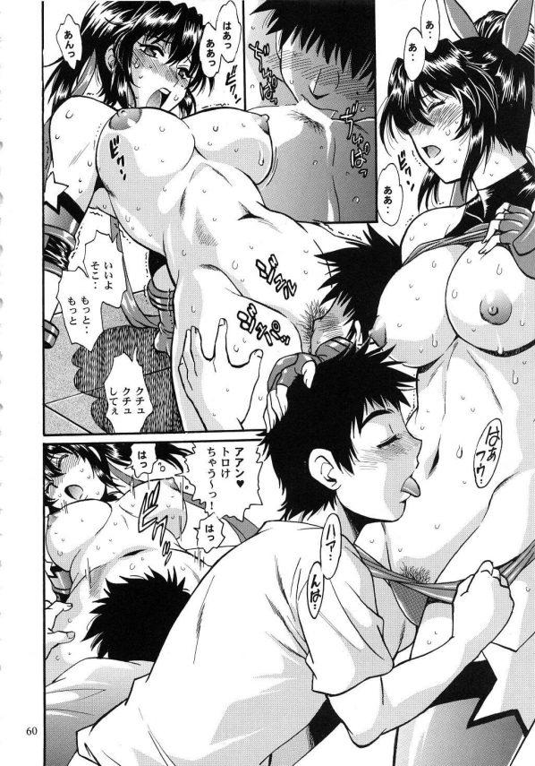 【エロ同人】日米女子プロレスラーが暴走ちんぽを教育するために4Pセックスでお仕置きしちゃう☆ワールドチャンピオンの締まったエロボディを目の前に理性が吹っ飛んじゃうwwwww (59)