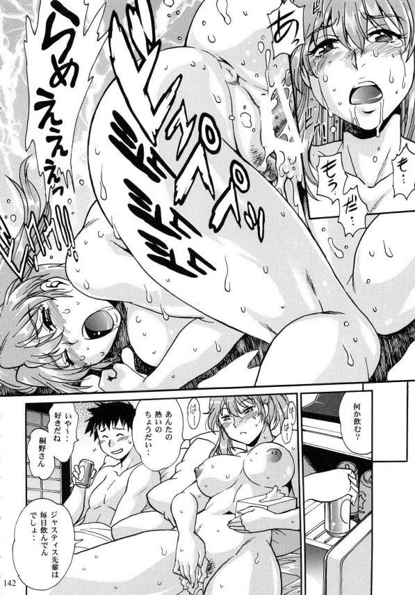 【エロ同人】日米女子プロレスラーが暴走ちんぽを教育するために4Pセックスでお仕置きしちゃう☆ワールドチャンピオンの締まったエロボディを目の前に理性が吹っ飛んじゃうwwwww (141)
