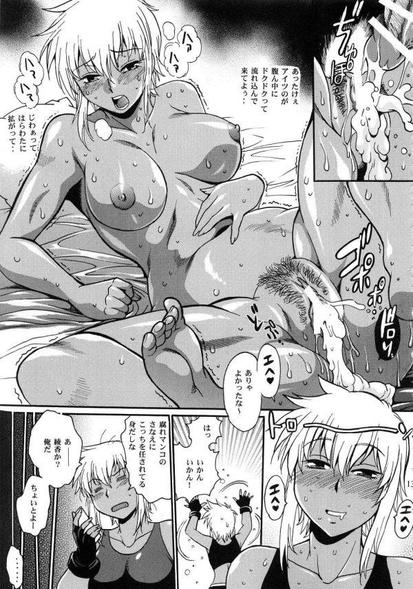 【エロ同人】日米女子プロレスラーが暴走ちんぽを教育するために4Pセックスでお仕置きしちゃう☆ワールドチャンピオンの締まったエロボディを目の前に理性が吹っ飛んじゃうwwwww (130)