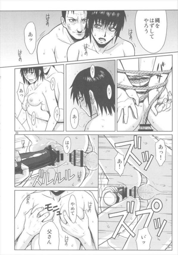 【ブラック・ラグーン エロ同人】レヴィが岡島緑郎に手錠で拘束されてバックでセックスしてたらスパンキングおねだりしてケツ叩かれて感じてるぞwwさらに指でケツ穴弄られてたらアナルファックまでされちゃうwww (19)