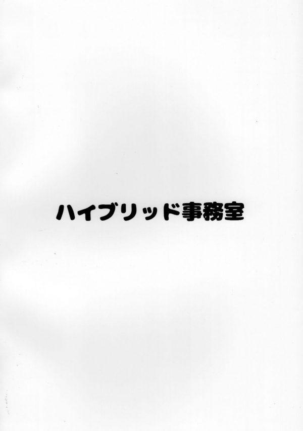 【エロ同人】豊満熟女系ムチムチジャージぽちゃ女教師の胸賀富実子、通称フ~ミンをオカズにすべく肉々しい女体を目に焼き付ける少年!妄想の中で少年は爆乳おっぱいを揉んで揉んで揉みまくる!! (17)