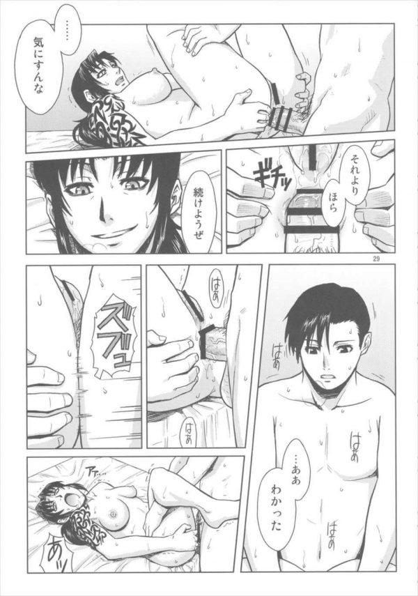 【ブラック・ラグーン エロ同人】レヴィが岡島緑郎に手錠で拘束されてバックでセックスしてたらスパンキングおねだりしてケツ叩かれて感じてるぞwwさらに指でケツ穴弄られてたらアナルファックまでされちゃうwww (28)