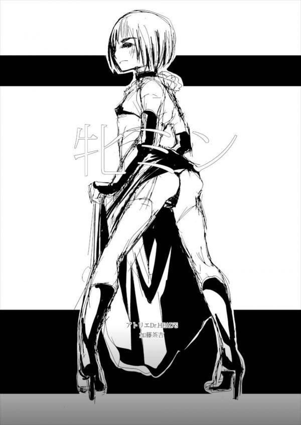 【進撃の巨人 エロ同人】アルミンが女装男子になって男達にご奉仕しちゃってるよwwwフェラチオしまくって口内射精されたりアナルファックされて性奴隷化wwwwww (3)