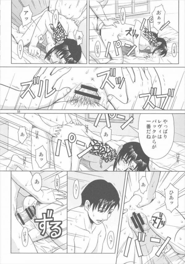【ブラック・ラグーン エロ同人】レヴィが岡島緑郎に手錠で拘束されてバックでセックスしてたらスパンキングおねだりしてケツ叩かれて感じてるぞwwさらに指でケツ穴弄られてたらアナルファックまでされちゃうwww (57)