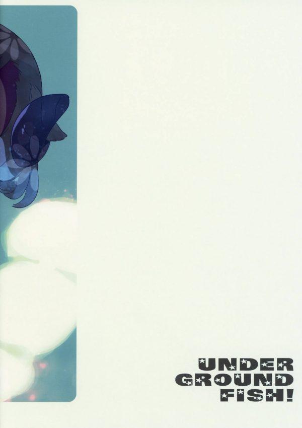 【エロ同人】超ロリコンなパパが風邪をひいてしまった貧乳幼女のめぇちゃんに熟成したドロッドロの黄ばみザーメンで作ったお薬ゼリー飲ませたり眠っているめぇちゃんにザーメンぶっかけまくってる件ww (17)