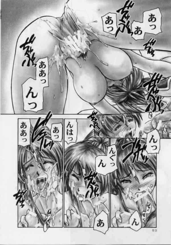 【DOA エロ同人誌】霞が男たちにザーメンぶっかけられながら野外輪姦されて失神してしまった。あやねも拘束されてザーメンでまみれで犯され肉便器になっていた。 (49)