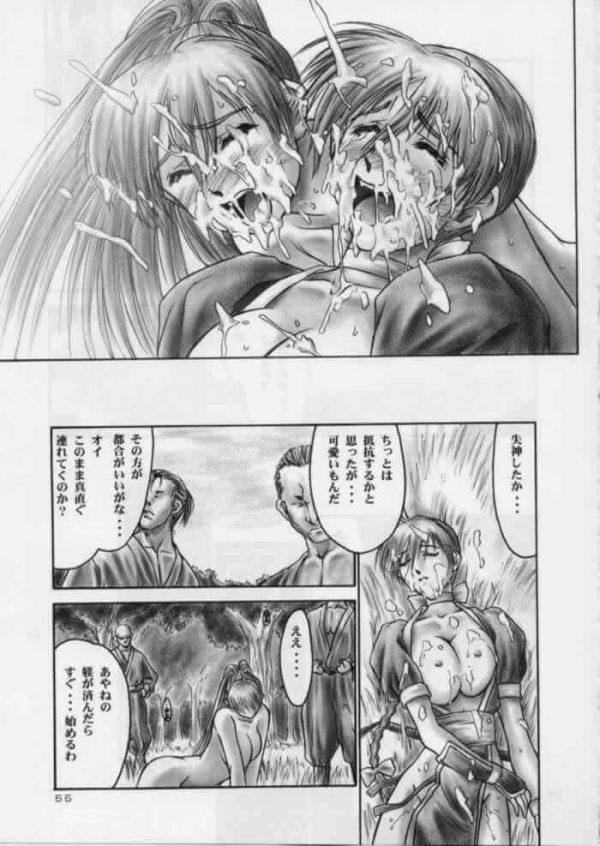 【DOA エロ同人誌】霞が男たちにザーメンぶっかけられながら野外輪姦されて失神してしまった。あやねも拘束されてザーメンでまみれで犯され肉便器になっていた。 (52)
