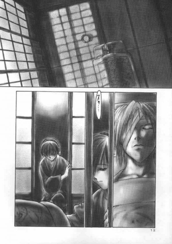 【DOA エロ同人誌】霞が男たちにザーメンぶっかけられながら野外輪姦されて失神してしまった。あやねも拘束されてザーメンでまみれで犯され肉便器になっていた。 (10)