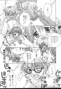 【エロ漫画】童貞な光太郎は好きな女子生徒とシックスナインする夢を見ていた。【いしだ雅治&はまだ金之介 エロ同人】
