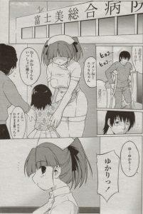 【エロ漫画】入院生活で爆発寸前だからナースで爆乳な妹にお願いしてパイズリしてもらって…【オノメシン エロ同人】