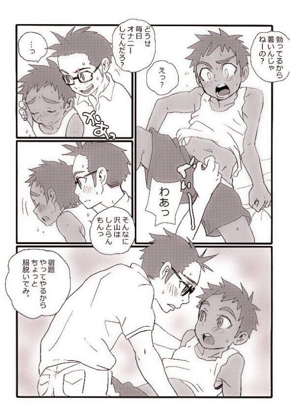 【エロ漫画】6歳下のショタ従兄弟とセックスしちゃったww【5/4 エロ同人誌】 (13)