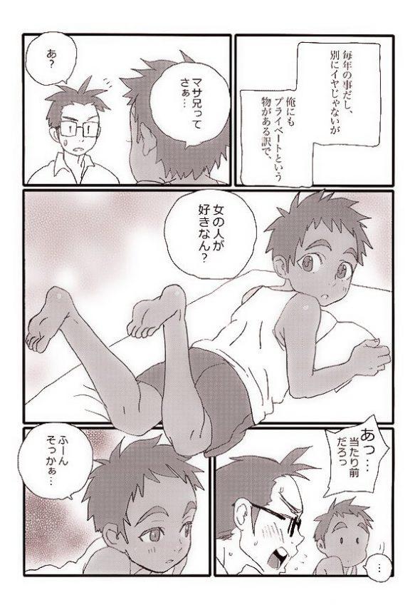 【エロ漫画】6歳下のショタ従兄弟とセックスしちゃったww【5/4 エロ同人誌】 (11)