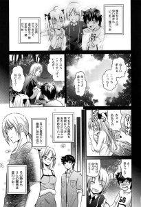 【エロ漫画】幼馴染に告られて野外で手マンクンニされた巨乳JKはパイズリフェラでそれに応えて青姦セックスする!【ありのひろし エロ同人】