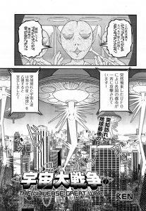 【エロ漫画】エレベーターに閉じ込められた女子校生がショタを痴女っておねショタセックスしちゃうww【KEN エロ同人】
