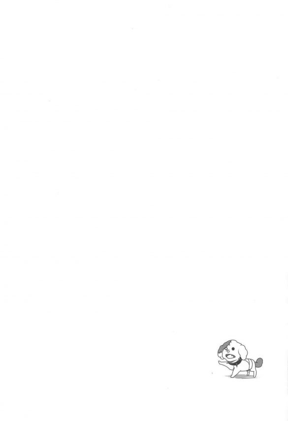 【エロ同人誌 ゾンビランドサガ】フタナリになったらセックスしたすぎてさくらと百合エッチするサキwww【虎マシーンエロ漫画】 (24)