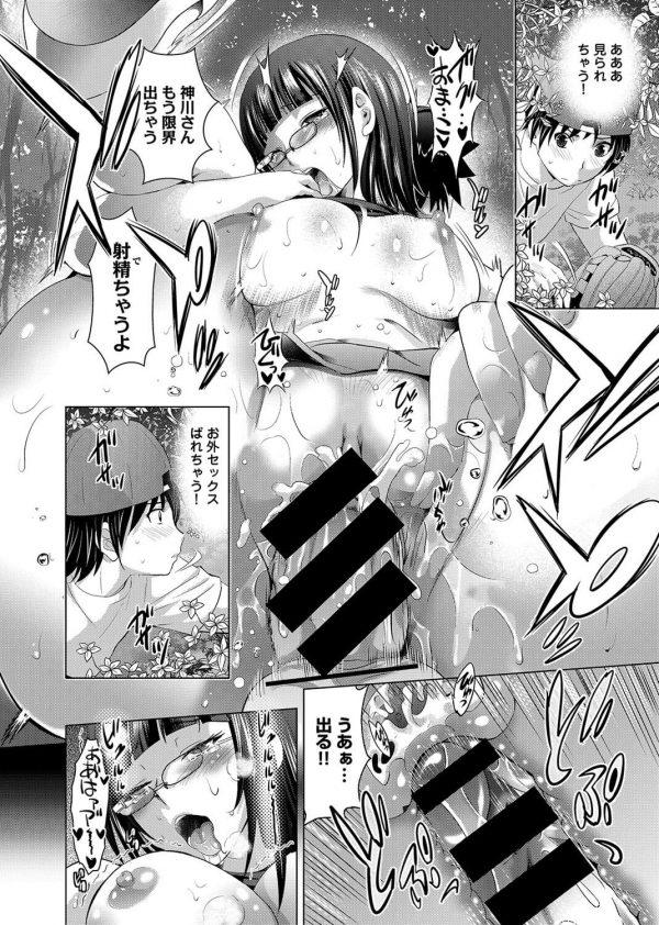 【エロ漫画】女性のいろいろな数値を見ることができる「アナライザー・グラス」を手に入れた少年がセックスしたら…【ありのひろし エロ同人】 (40)