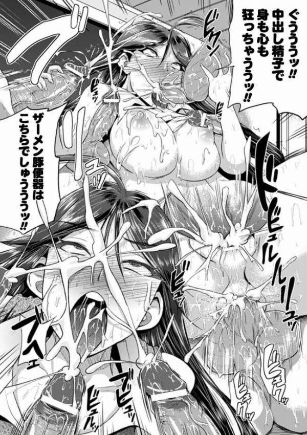 【エロ漫画】下衆な騎士たちに陵辱されてマゾに目覚める巨乳美少女なお姫様www【GEN,夢乃狸,にゃご丸】 (41)