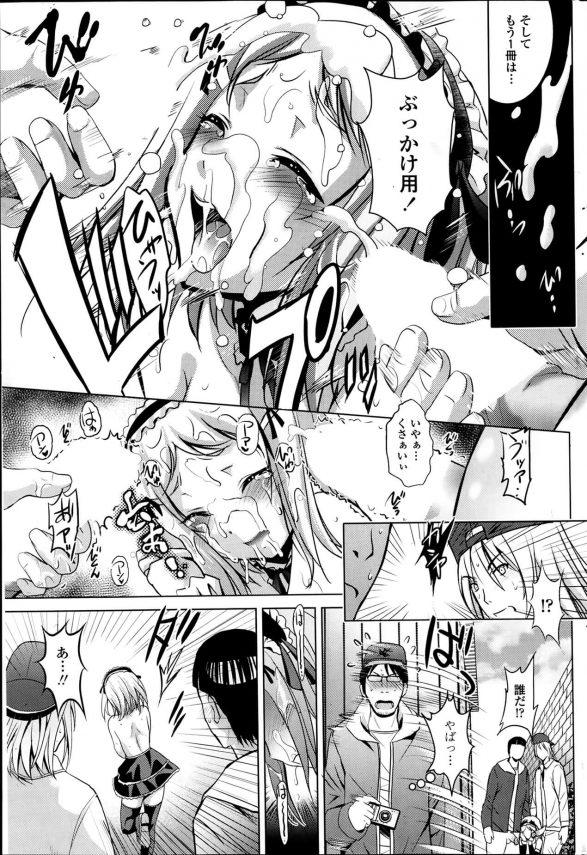 【エロ漫画】同人女王がファンに輪姦されてザーメンぶっかけられちゃってるよwwwww【ありのひろし エロ同人】 (7)