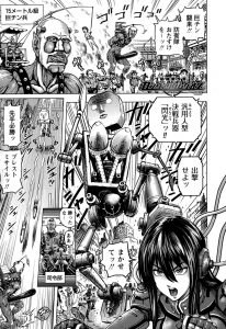 【エロ漫画】巨乳な少佐がオジサマ達に次から次へとオマンコにちんぽぶち込まれてるよwww【keso エロ同人】