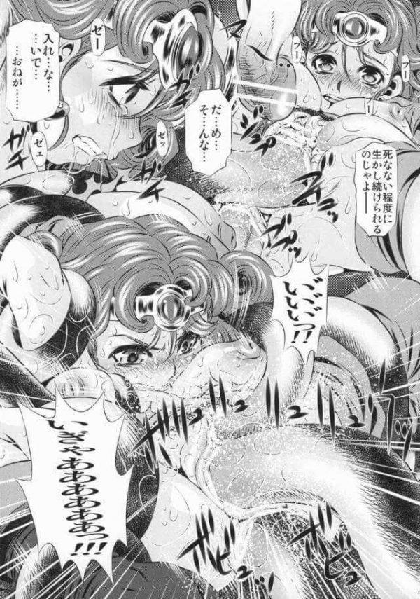 【エロ同人誌 ドラクエⅣ】女勇者が男根2本挿しされたりフィストファックされてレイプされまくってる~w【有害図書企画 エロ漫画】 (20)