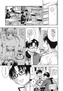 【エロ漫画】JSがトイレに急いでいると廊下でゲス教師にぶつかってしまいお漏らししてしまうw【きのした順市 エロ同人】