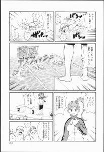 【エロ漫画】美人な水泳部の顧問が男子部員達のチンコをフェラしてたら巨根部員に腹ボコにされてしまうw【ジョン・K・ペー太 エロ同人】