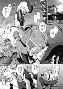 【エロ漫画】有田は海に行き、水着姿の朋花と野外で青姦セックスする夢を見る。【ジョン湿地王 エロ同人】